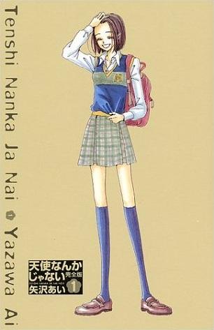 File:Ten-nai-k-1.jpg