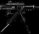 QGZ83自动火炮