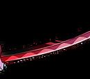 妖刀·赤染樱