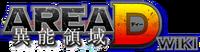Area D Wiki Wordmark