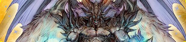 The Inexorable Dragon King banner