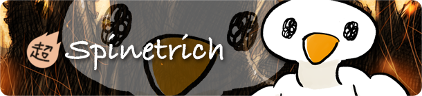Spinetrich Kino Strikes Back III banner
