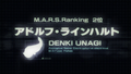 Adolf Mars Ranking.png