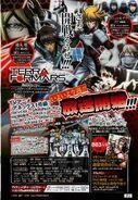 Shonen Jump 2014-43 Ad