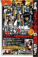 Shonen Jump 2014-44 Ad
