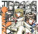 Terra Formars Guidebook Mars File