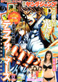Young Jump 2013-12.jpg
