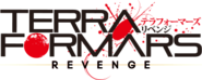 Terra Formars Revenge logo