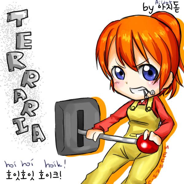 Title2 of terraria comic by ajidot-d8oui7b