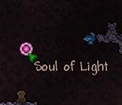 File:SoulLight.jpg
