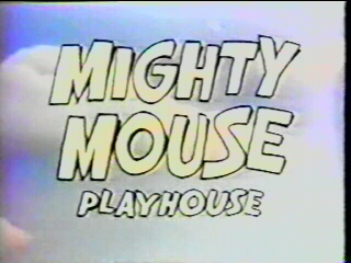 File:MMPlayhouse-1-.jpg