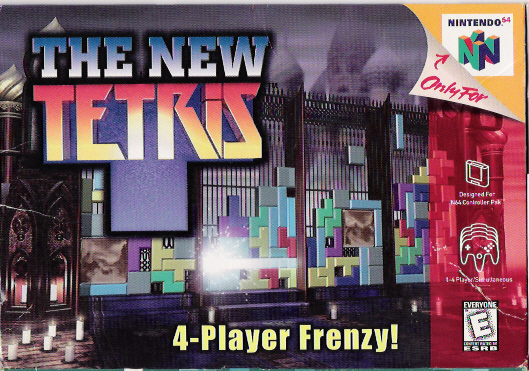 File:The new tetris boxart.jpg