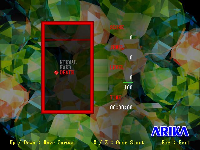 File:Jm-menu.jpg