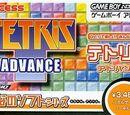 Minna no Soft Series: Tetris Advance