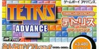 Minna no Soft Series: Tetris Advance