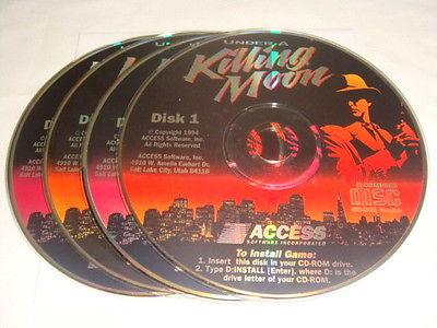 File:Uakm cds2.JPG
