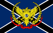 Request flag of united earth fed by generalhelghast-d58nlsz