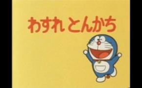 Anime 1979 Ep129 Title Card