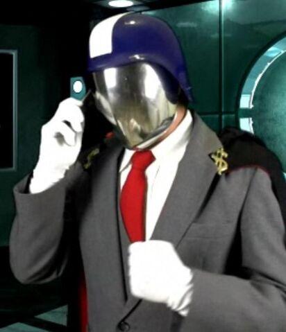File:Corporate Commander.jpg