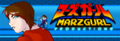 Thumbnail for version as of 22:07, December 3, 2015
