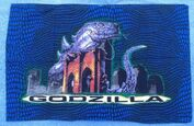Rare Vintage Godzilla Pillowcase Matches Duvet