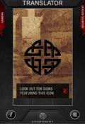Godzilla Encounter App - 3
