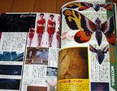 Mothra and Zilla Final Wars Magazine