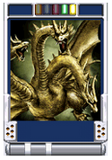 Trading Battle King Ghidorah