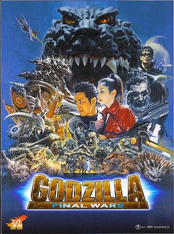 File:Godzillafinalwarsposter1.jpg