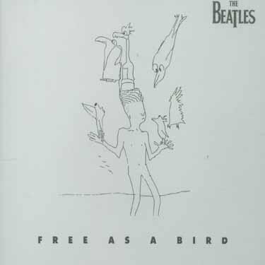 File:Faab single vinyl.jpg