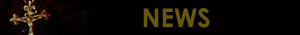 News 300px