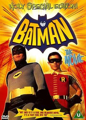 Batman The Movie Holy Special Edition DVD