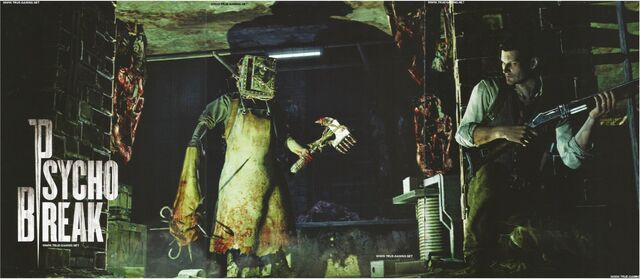 File:The evil within-keeper.jpg