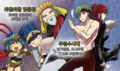 Thumbnail for version as of 12:05, March 12, 2014