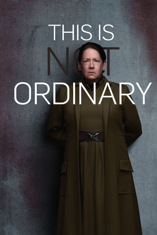 File:Aunt-lydia-poster.png