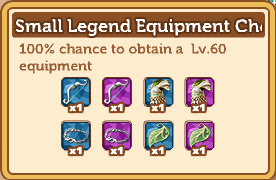Small Legend Equipment Chest lvl 60 Data