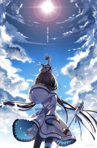 File:Anime-girl-art-beautiful-clouds-Favim.com-2609406.jpg
