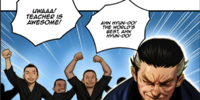 Dojang's Members