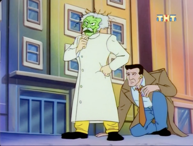 File:Costume12 ep4.png