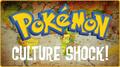 Thumbnail for version as of 21:17, May 12, 2015