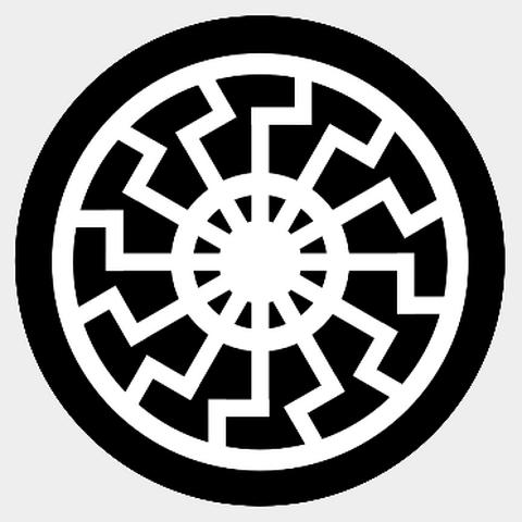 The Black Sun Corporation's Logo
