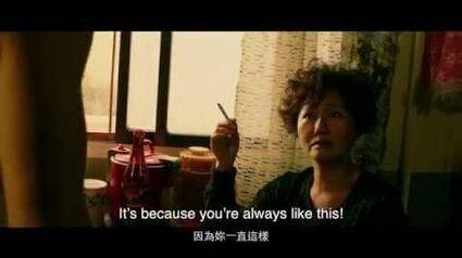 """{醉‧生夢死 }""""Thanatos, Drunk"""" 國際香港電影節2分鐘預告 Official Trailer"""