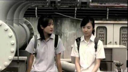 «Be with me» (2005) de Eric Khoo