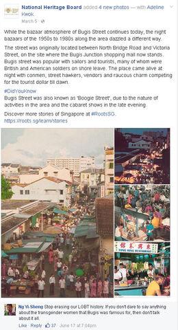 File:NationalHeritageBoardBugisStreet.jpg