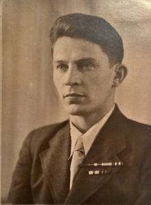 Фуат 1951