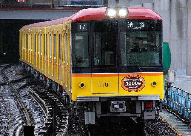File:640px-Tokyo Metro 1000 ginza line-1-.jpg