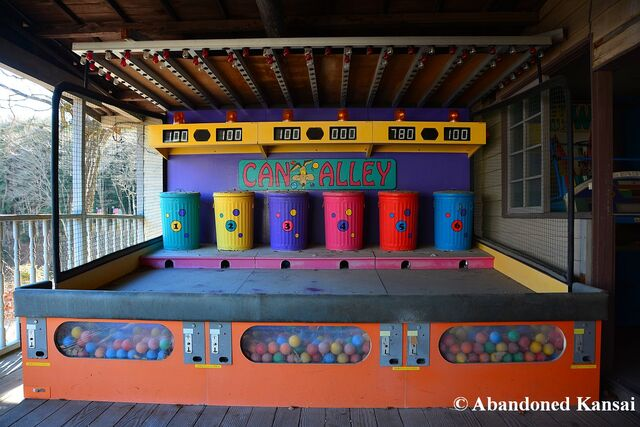 File:Can-alley-arcade-game-at-western-village.jpg