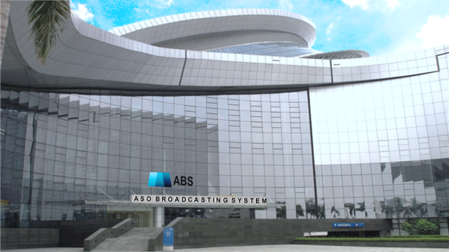 File:ABS Broadcasting Center.png