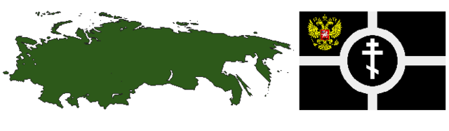 File:Russian Empire0.png