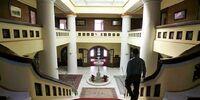 X Mansion/Atrium